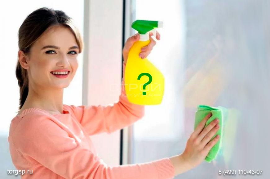 Каким средством мыть стекла?