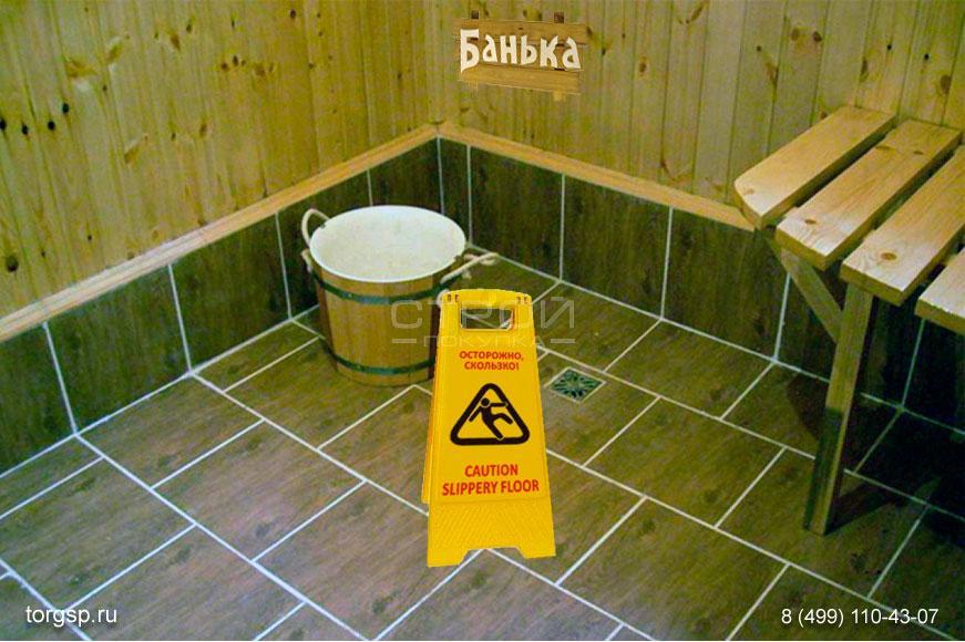 Что делать если скользкий пол в бане? Обзор средств.