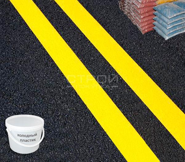 Цветное пластичное покрытие асфальта Технопласт.