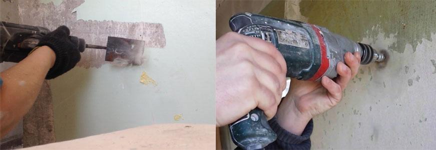 Механический способ удаления бетона.