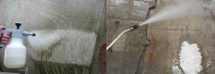 Химический способ удаления бетона.