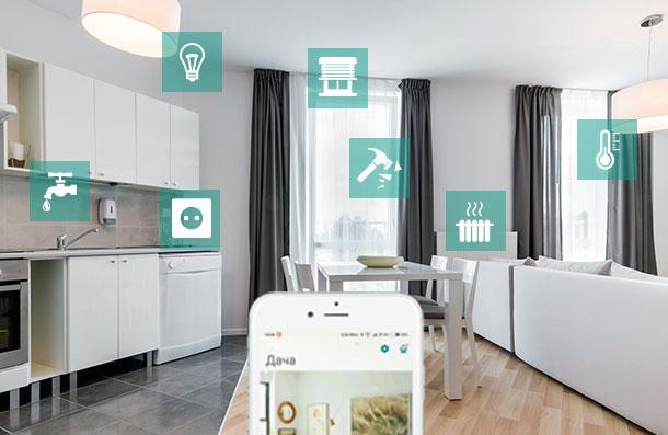 Большое количество датчиков умного дома Livicom создадут комфорт в доме.