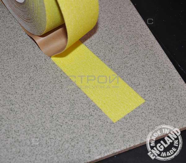 Желтая самоклеющаяся лента противоскользящая от падений