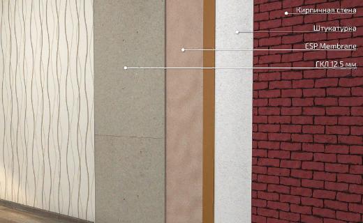 ESP membrane 40дБ тонкая звукоизоляционная мембрана - Звукоизоляция стены в квартире