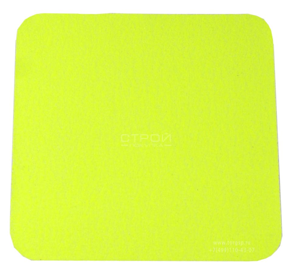 Флуоресцентный желтый квадрат противоскользящий 10х10 см Heskins