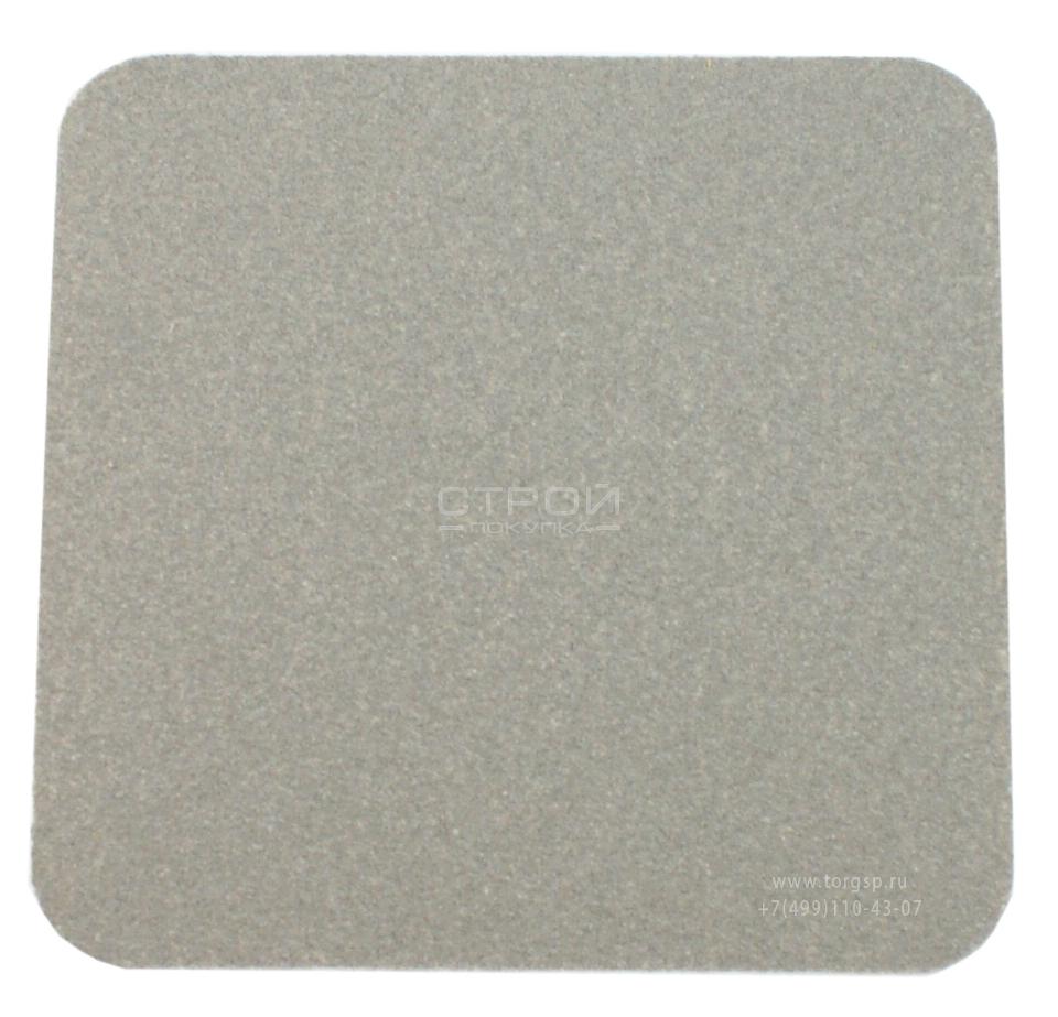 Серый квадрат противоскользящий 10х10 см