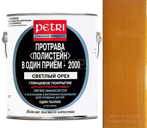 Светлый орех - Полиуретановый цветной лак Petri Polystain на сосне в 3 слоя