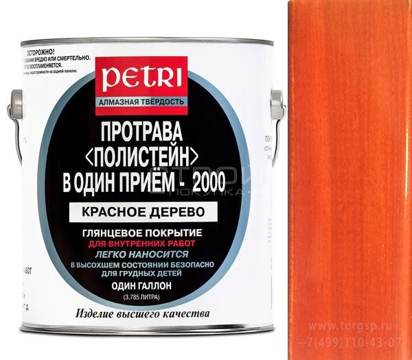 Красное дерево - Полиуретановый цветной лак Petri Polystain на сосне в 3 слоя