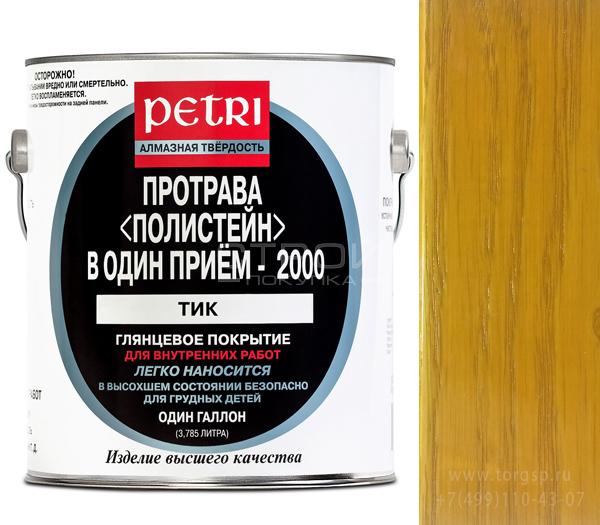 Тик - Полиуретановый цветной лак Petri Polystain на дубе в 3 слоя