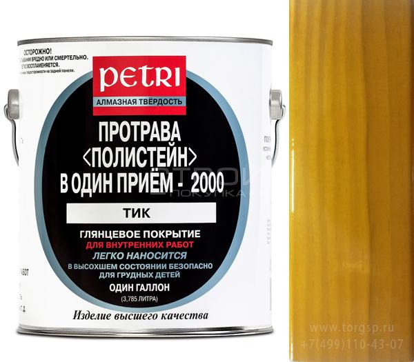 Тик - Полиуретановый цветной лак Petri Polystain на сосне в 3 слоя