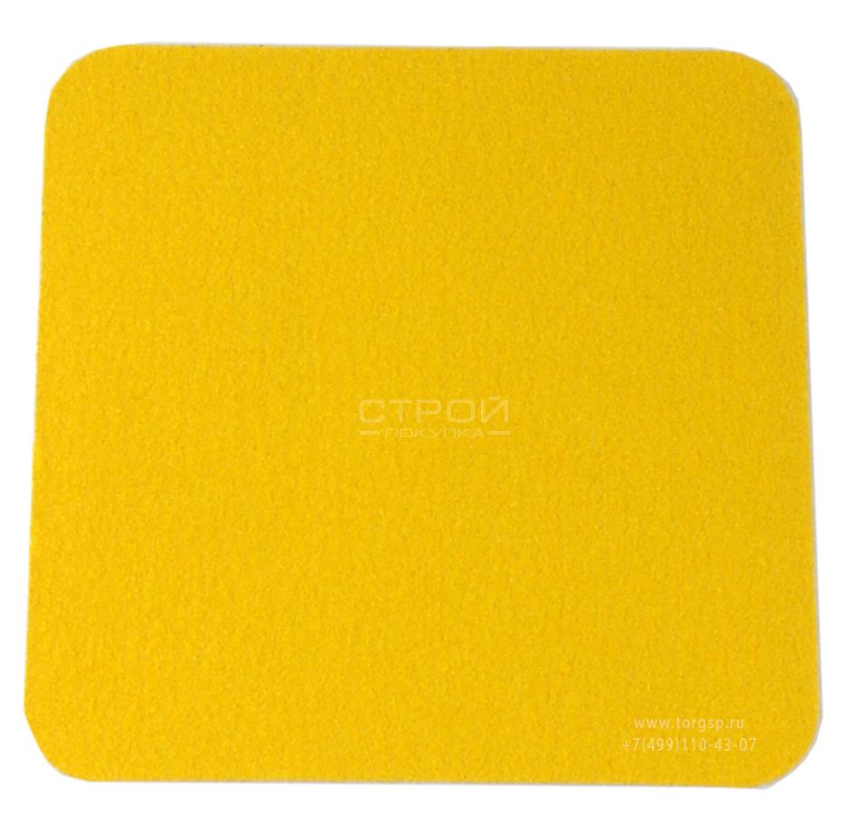 Желтый квадрат противоскользящий 10х10 см Heskins