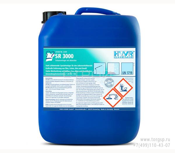 Пенный очиститель интерьера SR 3000 D SR 3000 с хлором для сложных загрязнений.