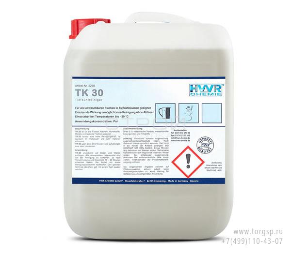 Очиститель для холодильника TK 30 и холодильных установок и камер без отключения оборудования и размораживания.