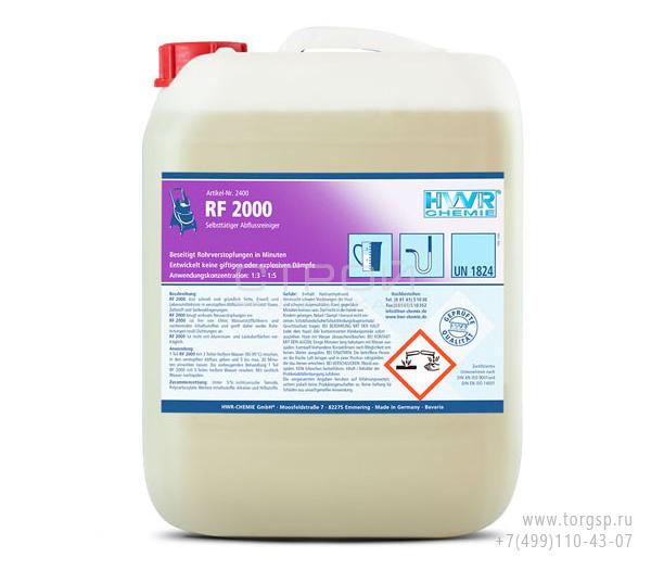 Средство для удаления засоров в трубах RF 2000 - профессиональное концентрированное моющее средство от засоров в трубах и стоках.