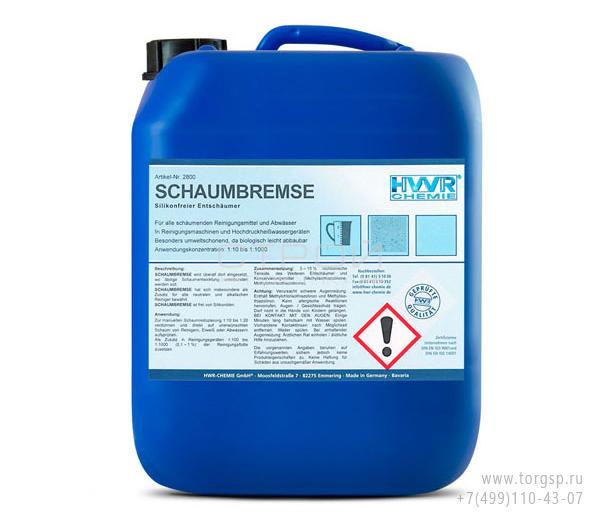 Пеногаситель для моющих средств Schaubremse  для стоков, очистных сооружений и приборов высокого давления.