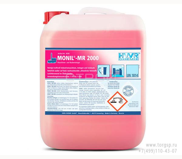 Очиститель оборудования Monil-MR 2000 мощный промышленный очиститель нового поколения.