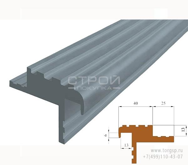 Серый противоскользящий закладной профиль Безопасный ШАГ (NEXT БШ-40) - СтройПокупка
