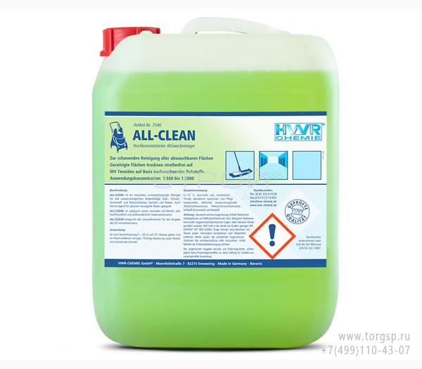 Универсальный щелочной очиститель All-Clean - высококонцентрированное нейтральное чистящее средство.
