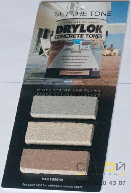 Фактура материала после его пропитки для камня и бетона Concrete Stain and Toner Drylok.