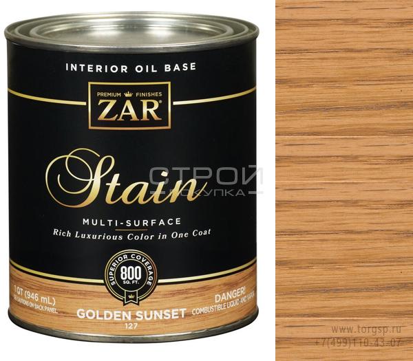 127 Golden Sunset Zar Stain Льняное тонирующее масло по дереву