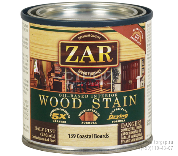 Масло по дереву Oil-Based Interior Wood Stain - 139 Выбеленная доска