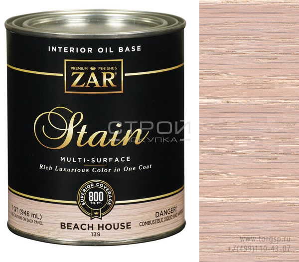 139 Beach house Zar stain Льняное тонирующее масло по дереву