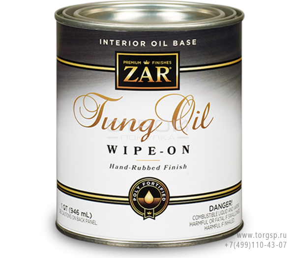 Тунговое масло ZAR® Interior Oil Base Tung Oil Wipe-On