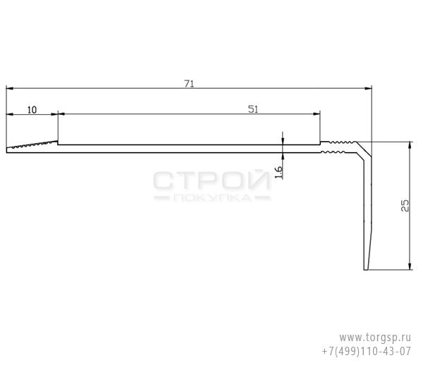 Размеры алюминиевого профиля под ленту АУ-71х25.