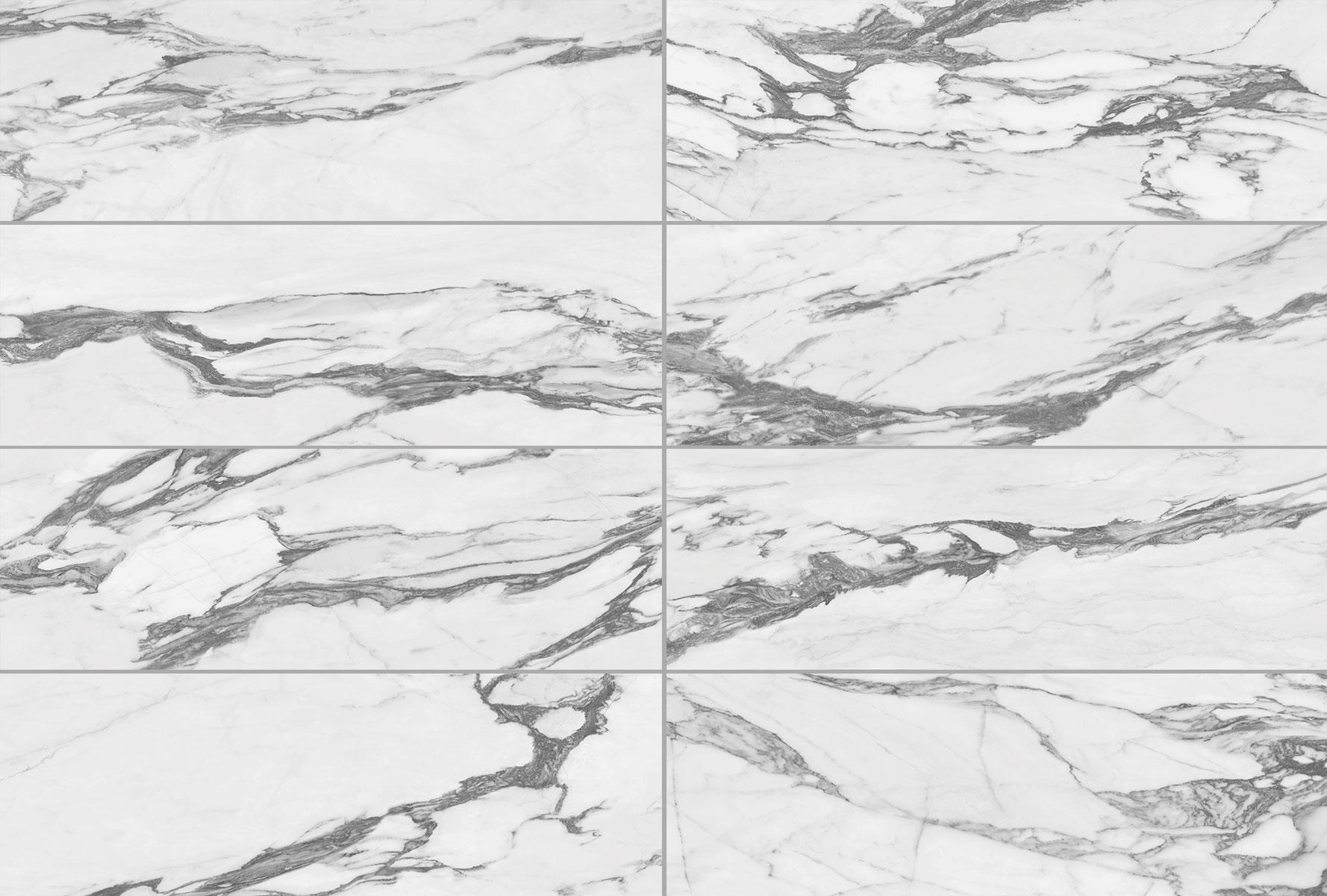 Плитка Altissimo White 25x75