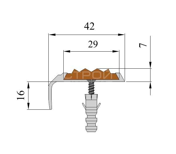 Чертеж с размерами противоскользящего угла порога Next АНУ42 42мм*7мм*23мм с черной резиновой вставкой.