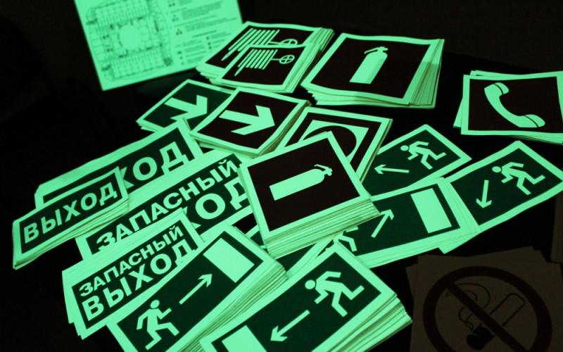 Фотолюминесцентные знаки: указатель выхода, движение по лестнице, огнетушитель и другие.