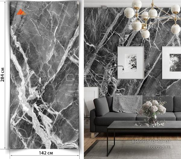 Дымчатый кварц CL камень - мраморные обои для дома и фасада дома.