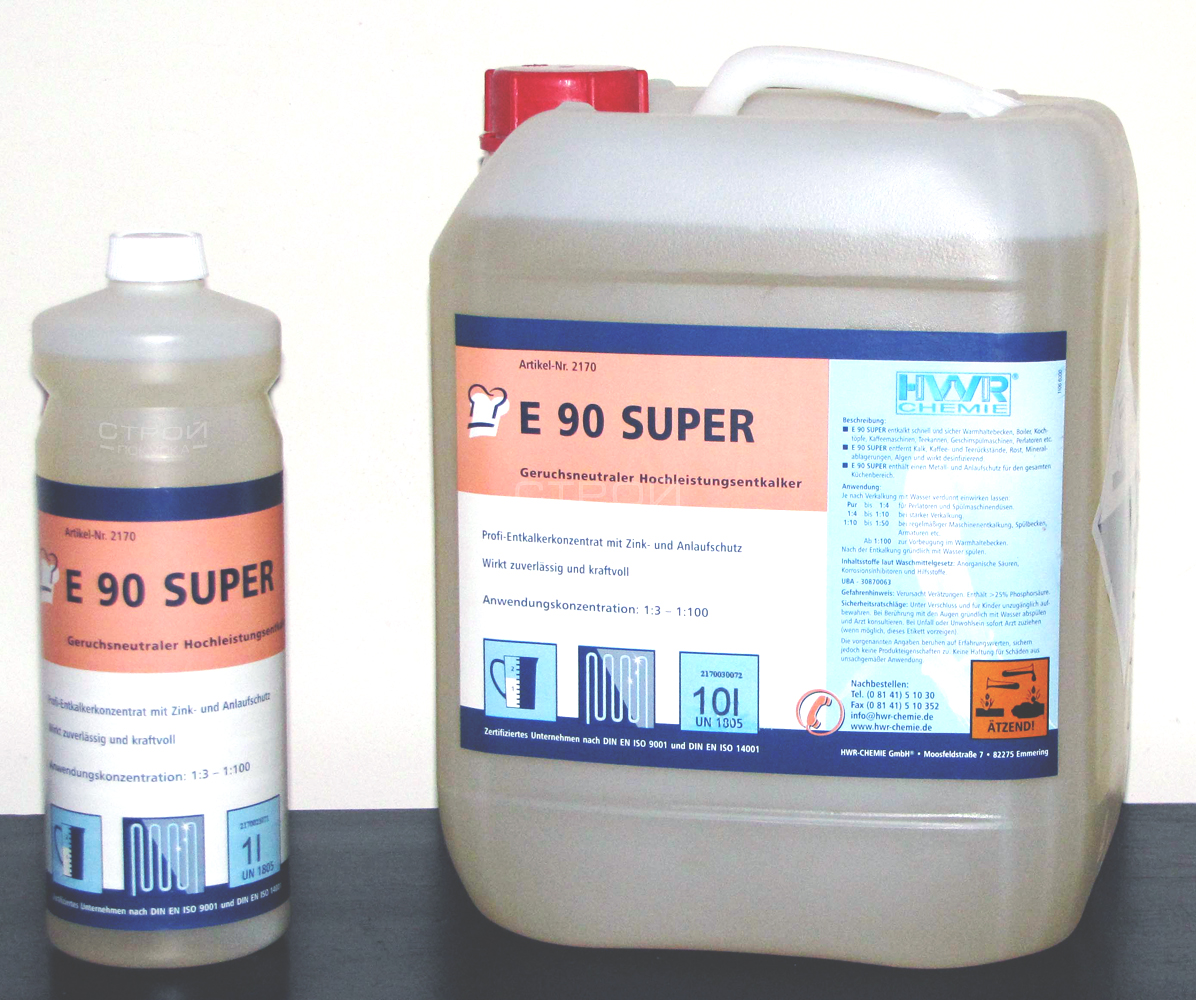 Фасовка кислотного средства от ржавчины и отложений E 90 Super, концентрат  1: 100.