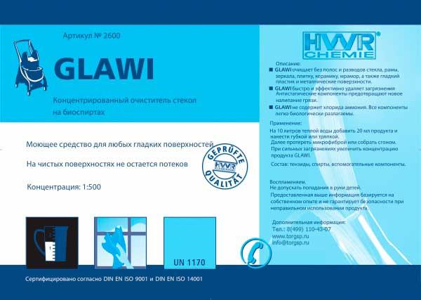 Фасовка очистителя стекол и зеркал Glawi (Глави) с био-спиртом.