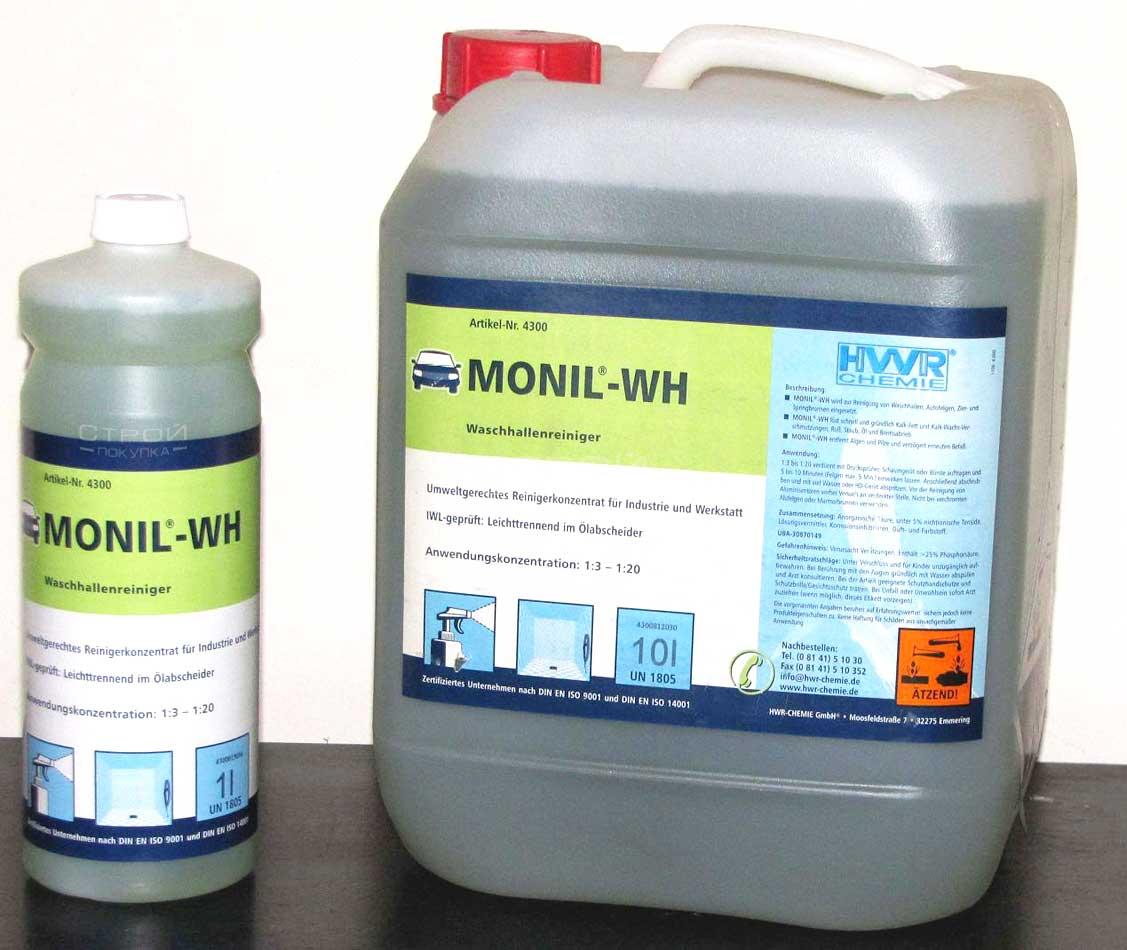 Фасовка в канистры средства для очистки дисков Monil-WH.
