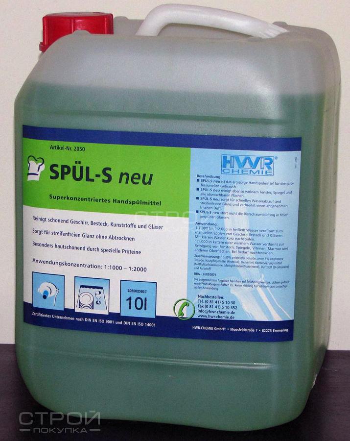 Канистра 10 литров средства для ручной мойки посуды Spul-S neu.