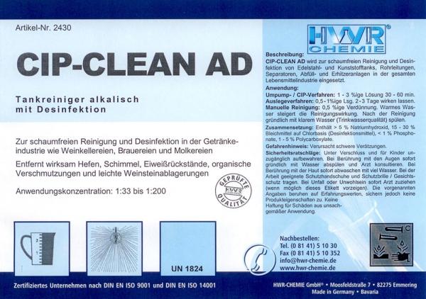 Высококонцентрированная мало-пенная щелочь для трубопроводов CIP-Clean AD с хлором.