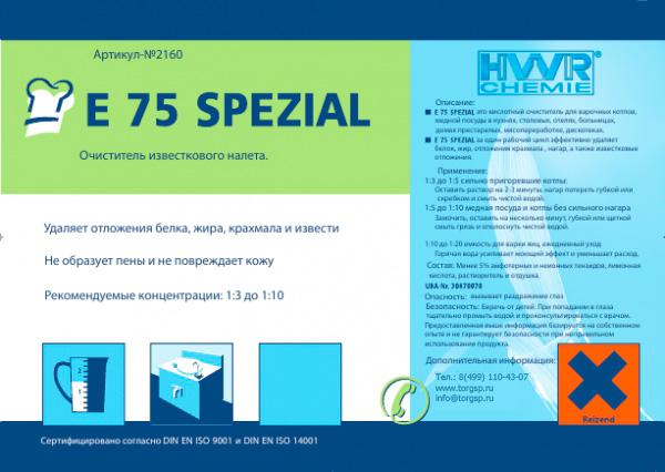 Этикетка очистителя известкового налета E 75 SPEZIAL.