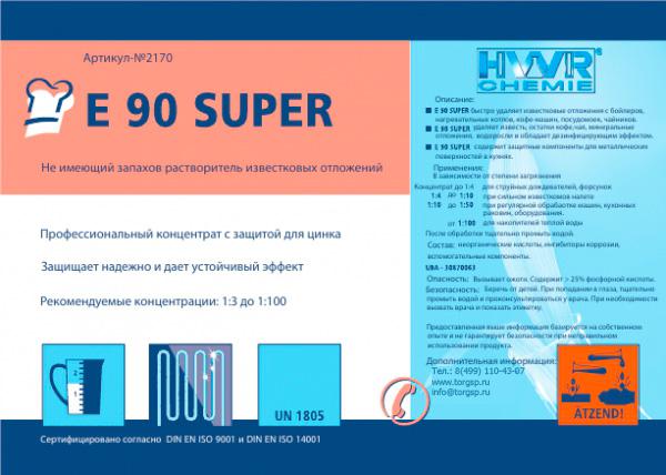 Этикетка кислотного средства от ржавчины и отложений E 90 Super.