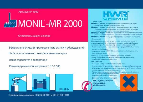 Этикетка на канистре очистителя оборудования Monil-MR 2000 - промышленного очистителя нового поколения.