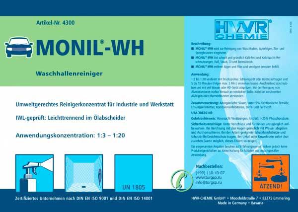 Этикетка на канистре средства для очистки дисков Monil-WH.