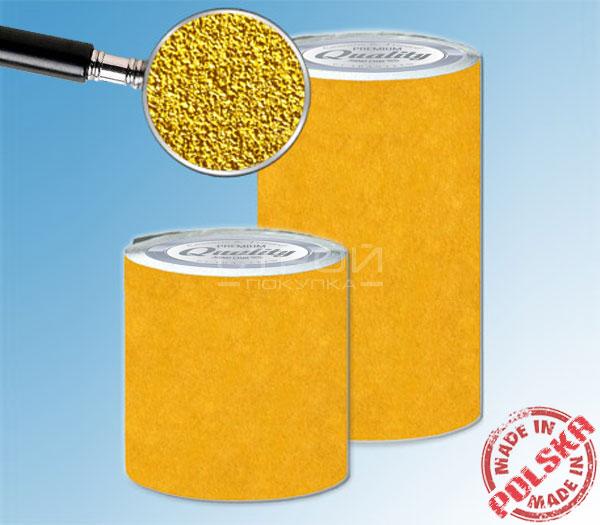 Желтая абразивная лента в рулоне по 18 метров, шириной 200 и 300 мм