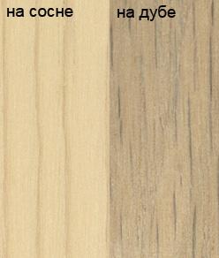 Цвет 139 Выбеленная доска Wood Stain Oil Based