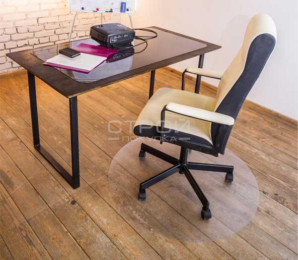 Круглый защитный коврик под офисное кресло с поверхностью шагрень