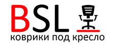 BSL-office - защитные коврики из ПКБ