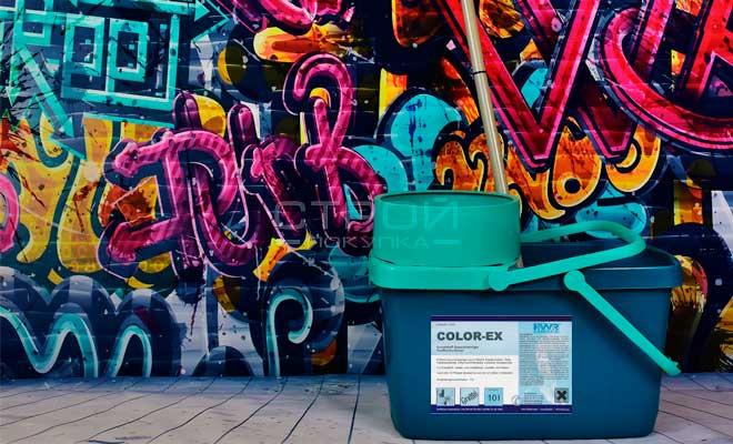 Средство для удаления граффити по супер цене!