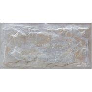 Плитка из керамогранита под камень SilverFox Anes 150x300 мм, цвет 412 marfil
