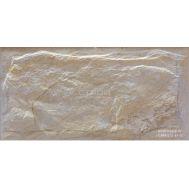 Фасадная плитка под камень SilverFox Anes 150x300 мм, цвет 414 beige