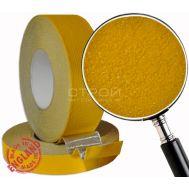 Желтая алюминиевая клейкая лента 50 мм