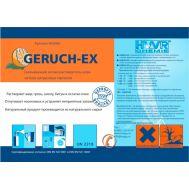 Средство для удаления запаха Geruch-EX